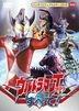 Ultraman Taro no Subete! (DVD) (Japan Version)