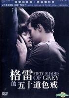 Fifty Shades of Grey (2015) (DVD) (Unseen Edition) (Hong Kong Version)