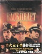 Backdraft (1991) 30th Anniversary Steelbook Edition (4K Ultra HD + Blu-ray) (Taiwan Version)