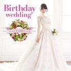 Birthday wedding [Type A](SINGLE+DVD) (Normal Edition)(Japan Version)