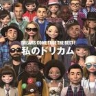 DREAMS COME TRUE THE BEST! Watashi no Dream Come (Japan Version)