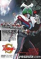 Kamen Rider (Masked Rider) Stronger Vol.4