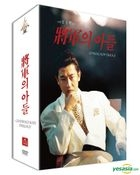 The General's Son Trilogy Boxset (3DVD) (4K Remastering First Press Limited Edition) (Korea Version)