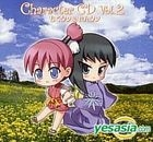 Binchotan Character CD Vol.2 (Japan Version)