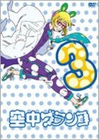 Kuchu Buranko (DVD) (Vol.3) (Japan Version)