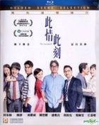 The Moment (2016) (Blu-ray) (Hong Kong Version)