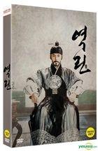 The Fatal Encounter (2014) (DVD) (2-Disc) (Normal Edition) (Korea Version)