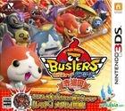 Yo-Kai Watch Busters Akanekodan (3DS) (Japan Version)