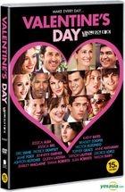 Valentine's Day (DVD) (Korea Version)
