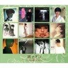 Single B Complete (Japan Version)