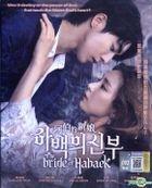 The Bride of Habaek (2017) (DVD) (Ep. 1-16) (End) (English Subtitled) (tvN TV Drama) (Malaysia  Version)