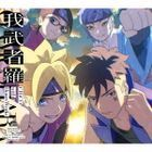Gamushara [Anime Ver.] (Limited Pressing) (Japan Version)