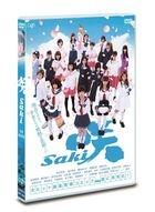 Saki The Movie (2017) (DVD) (Japan Version)