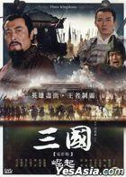 Three Kingdoms – Jue Qi (The Movie) (DVD) (Taiwan Version)
