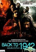 Back To 1942 (2012) (DVD) (Thailand Version)