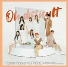 Oh difficult -Sonar Pocket×GFRIEND- [Type B] (SINGLE+DVD) (First Press Limited Edition) (Japan Version)