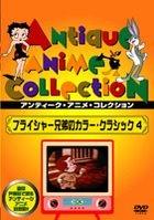 COLOR CLASSIC 4 (Japan Version)