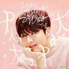 Yoo Seung Woo Mini Album Vol. 3 - Pit a Pat