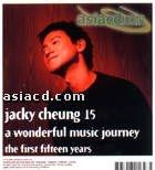 Jacky Cheung 15(2CDs) (國/粤)