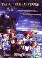 The Three Musketeers (Hong Kong Version)
