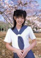 Suzuki Airi Photo Album -Airi