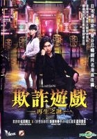 Liar Game: Reborn (2013) (DVD) (English Subtitled) (Hong Kong Version)