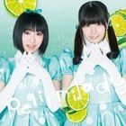Kagami no Dualizm / 100% Cider Girl (Jacket B)(SINGLE+DVD)(First Press Limited Edition)(Japan Version)