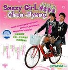 Sassy Girl, Chun-Hyang (VCD) (Ep.1-17) (End) (Malaysia Version)