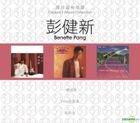 Original 3 Album Collection - Benette Pang (2)
