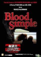 Blood Simple (DVD) (Hong Kong Version)