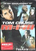 M:I-III (2006) (DVD) (Hong Kong Version)