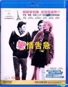 I Kissed A Girl (2015) (Blu-ray) (Hong Kong Version)
