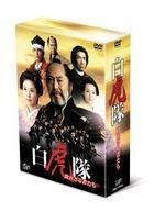 Byakkotai - Yaburezaru Mono Tachi - DVD BOX (DVD)(Japan Version)