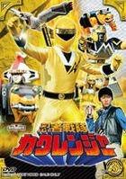 Ninja Sentai Kakuranger (DVD) (Vol.3) (Japan Version)