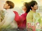 Kill Me Heal Me (DVD) (Ep. 1-20) (End) (Multi-audio) (English Subtitled) (MBC TV Drama) (Singapore Version)