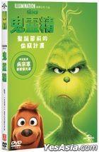 The Grinch (2018) (DVD) (Taiwan Version)
