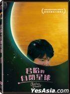 Junha's Planet (DVD) (Taiwan Version)