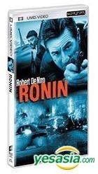 RONIN (UMD Video)(Japan Version)