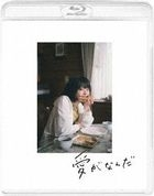 Just Only Love (Blu-ray) (Special Edition) (Japan Version)