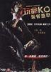 BKO: Bangkok Knockout (DVD) (English Subtitled) (Taiwan Version)