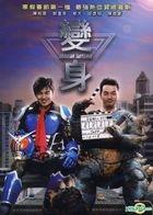 Machi Action (DVD) (English Subtitled) (Taiwan Version)