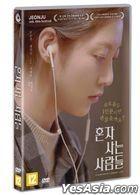 Aloners (DVD) (Korea Version)