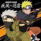 DJCD Natuto Radio Shippuu Jinrai Vol.1 (Japan Version)