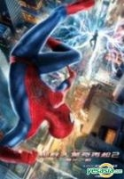 The Amazing Spider-Man 2: Rise of Electro (2014) (DVD) (Taiwan Version)