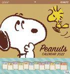 Snoopy Square 2022 Calendar (Japan Version)
