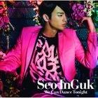 We Can Dance Tonight (Jacket A)(SINGLE+DVD)(Japan Version)