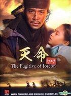 天命 (DVD) (1-20集) (完) (中英文字幕) (KBS劇集) (新加坡版)