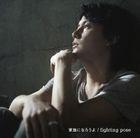 Kazoku ni Naro yo / fighting pose (SINGLE+LIVE DVD)(First Press Limited Edition)(Japan Version)