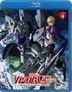 Mobile Suit Gundam Unicorn (Blu-ray) (Vol. 4 - At the Bottom of the Gravity Well) (Multi-Language Subtitles) (Japan Version)