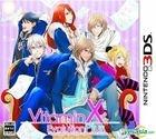 VitaminX Evolution Plus (3DS) (Japan Version)